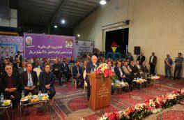 پروژه گازرسانی به شهرک صنعتی فولاد اشکذر استان یزد افتتاح شد