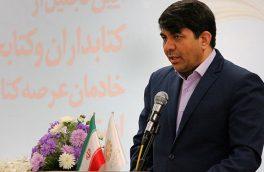 کتابخانه مرکزی یزد تا پایان امسال راه اندازی میشود