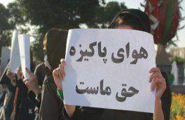 بی تفاوتی مسؤولان خوزستانی نسبت به سلامت دانش آموزان اهوازی