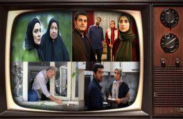 فیلمهای تلویزیون در تعطیلات/ همراهی «ویلاییها» با «شیار ۱۴۳»