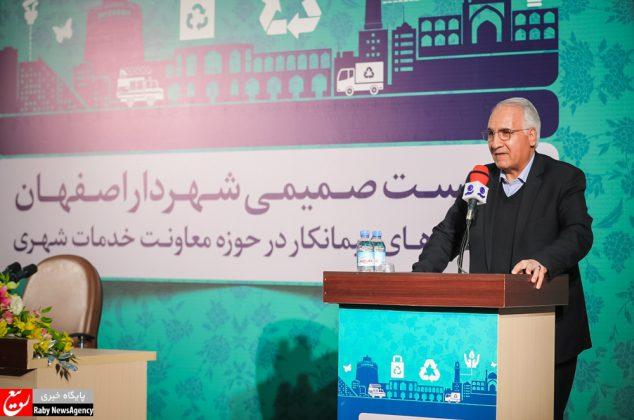 نشست شهردار اصفهان با پیمانکاران خدمات شهری