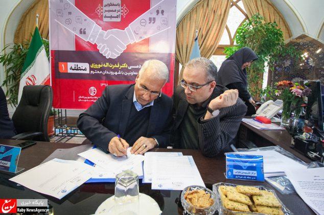 ملاقات مردمی شهردار اصفهان