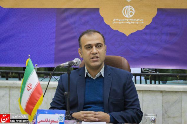 نشست خبری مدیر منطقه ۱۵ شهرداری اصفهان