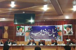 قیمت کارت الکترونیکی شهروندی ۷ هزار تومان تصویب شد