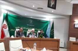 مختومه شدن ۱ میلیون و ۸۱۶ هزار پرونده در شورای حل اختلاف تا پایان شهریور