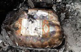 توحش اغتشاشگران در شهرقدس/ آتش زدن قرآن و شهادت کارمند شهرداری