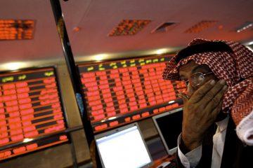 محک بورس کوچک عربستان با عرضه بزرگ سهام آرامکو