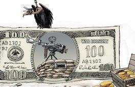 کاهش ۸۰ درصدی ارزش دلار در ۵ دهه گذشته/ ارتش و موشک های آمریکا پشتوانه واقعی ارزش دلار هستند