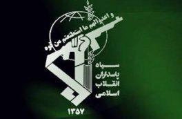 دستگیری ۲ لیدر معاند اعتراض های شیراز