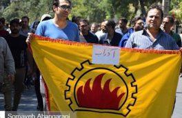 بررسی درخواست بازنشستگی ۵۱ نفر از کارگران آذرآب