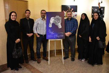نمایشگاه نخستین مسابقه عکس تئاتر قم افتتاح شد