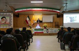 برگزاری دوره آموزشی HSE پیمانکاران از سوی شرکت گاز استان اردبیل