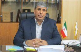 سپام خاموشیهای مشترکین شهر اصفهان را نقطه به نقطه اعلام میکند