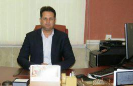 ممیزی داخلی استقرارسیستم مدیریت امنیت اطلاعات در پالایشگاه گاز ایلام اجرایی شد