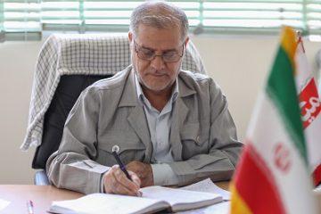 حکومت مهدوی آغاز امید و نشاط