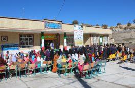 بهره برداری از مدرسه ۶ کلاسه بنیاد برکت بنت الهدی روستای درغک