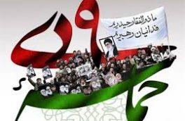 ۸۰۰ برنامه به مناسبت دهه بصیرت دراستان یزد برگزار خواهد شد