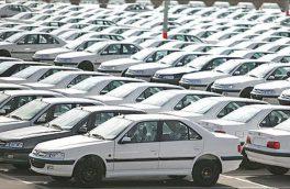 قیمت روز خودرو در ۲۱ آذر/ روند قیمت خودرو در بازار آزاد کاهشی شد