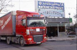 هشتمین محموله صادراتی ماشینسازی تبریز در سالجاری به ارمنستان صادر شد