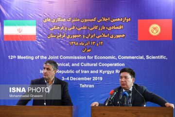 قرقیزستان: تمهیداتی برای تبادلات مالی و بانکی با ایران میاندیشیم
