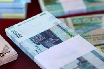 تسهیلات پرداختی بانکها در ۷ ماهه ۹۸ به بخشهای مختلف اقتصادی+ جدول