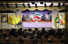 گرامیداشت یاد و خاطره سردار سلیمانی در شرکت گاز استان آذربایجان شرقی