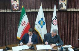 امضاء تفاهم نامه همکاری سازمان شهرداریها و دهیاریها با ذوبآهن اصفهان جهت تأمین ریل