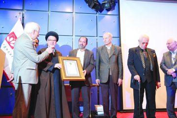 جایزه برتر فرهنگ سازی به شرکت آب وفاضلاب استان اصفهان رسید