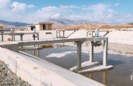 ۳ واحد تصفیه خانه فاضلاب در شهرهای کردستان در دست اجرا است