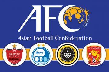 ماجرای پیچیده ایران و کنفدراسیون فوتبال آسیا