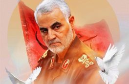 پیام خانواده سپهبد سلیمانی به محضر رهبر انقلاب
