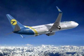 سازمان جهانی هواپیمایی برای برسی سقوط هواپیمای اوکرانی به ایران می آید