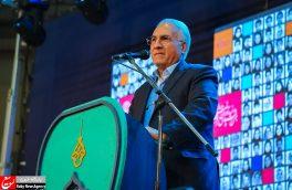 جشن تشویق تحصیلی دانش آموزان شهرداری اصفهان