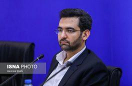 وزیر ارتباطات: ۶ ماهواره آماده ارسال به مدار داریم