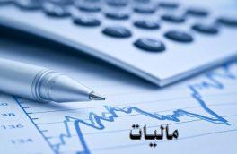 لابی نجومیبگیران مالیات حقوق را دوپلهای کرد