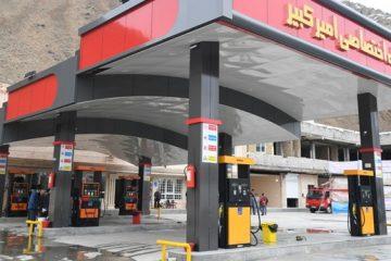 مردم کمفروشی بنزین در جایگاهها را به شماره ۰۹۶۲۷ اطلاع دهند