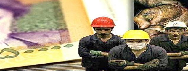 دستمزد «منطقهای» میشود؟