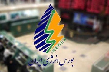 نفت خام سبک ایران روانه بورس انرژی شد