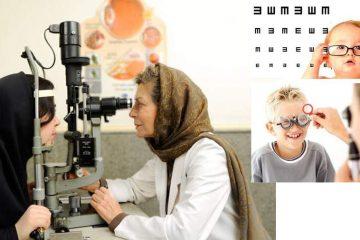 بیناییسنجی چیست و چه فرقی با چشمپزشکی دارد؟