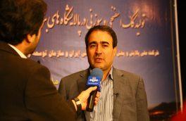 خبرهای خوش از شرکت پالایش نفت امام خمینی (ره) شازند به گوش میرسد