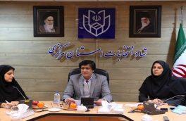 ۲۱۸ داوطلب در انتخابات استان مرکزی با هم رقابت دارند