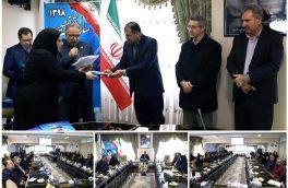 بانوان شاغل در شرکت آب و فاضلاب آذربایجان شرقی تجلیل شدند