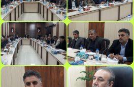 برگزاری جلسه ستاد هفته منابع طبیعی و آبخیزداری استان لرستان