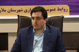 برنامههای عمومی دستگاههای دولتی تا اطلاع ثانوی تعطیل و لغو گردید