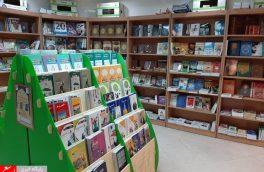 ۱۲۰۰ مدرسه مخاطب نمایشگاه یار مهربان/ نمایشگاه یار مهربان به یاری کتابخانه ها آمده است