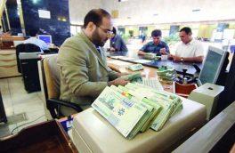 پرداخت سود ۲۰ درصدی در بانکها!