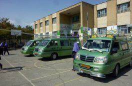 افزایش ۱۰ درصدی نرخ سرویس مدارس اصفهان تصویب شد