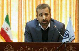 ۳۴۰ هزار نفر مستمری بگیر در استان اصفهان وجود دارد