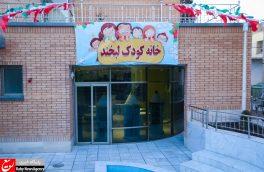 پروژه های عمرانی، خدماتی و فرهنگی منطقه ۱۰