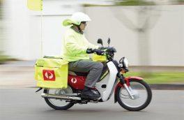 امضای تفاهمنامه چهارجانبه برای تولید ۳ هزار موتور سیکلت برقی اداره پست